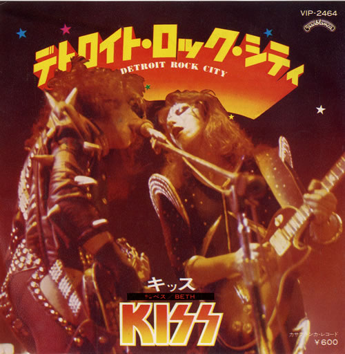 KISS - Detroit Rock City cover