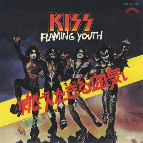 KISS - Flaming Youth cover