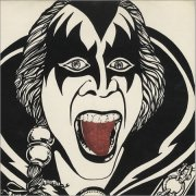 KISS - Killer cover