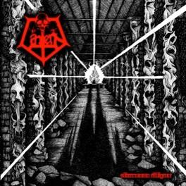 LANTERN - Subterranean Effulgence cover