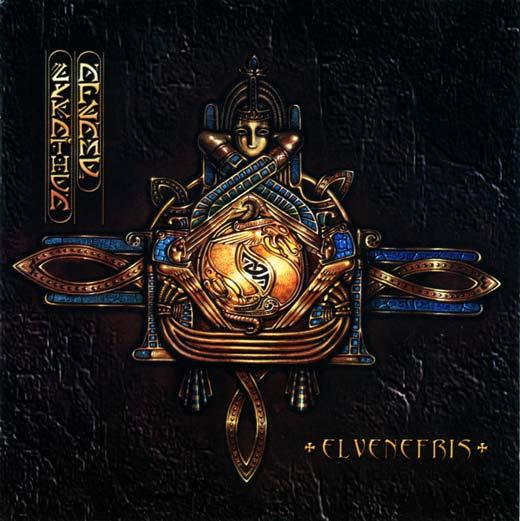 LYKATHEA AFLAME - Elvenefris cover