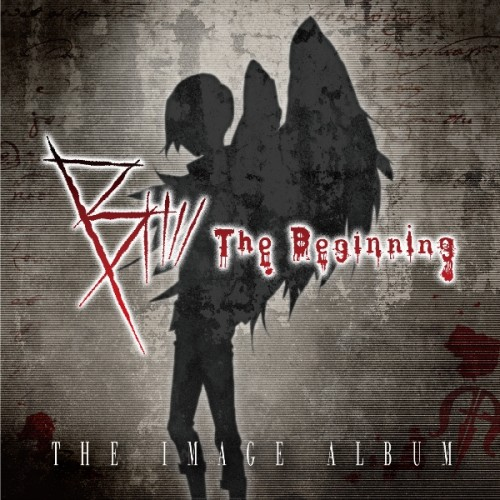 MARTY FRIEDMAN - B: The Beginning - The Image Album cover