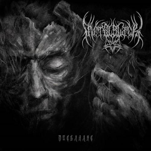 METALBLACK - Дисбаланс cover