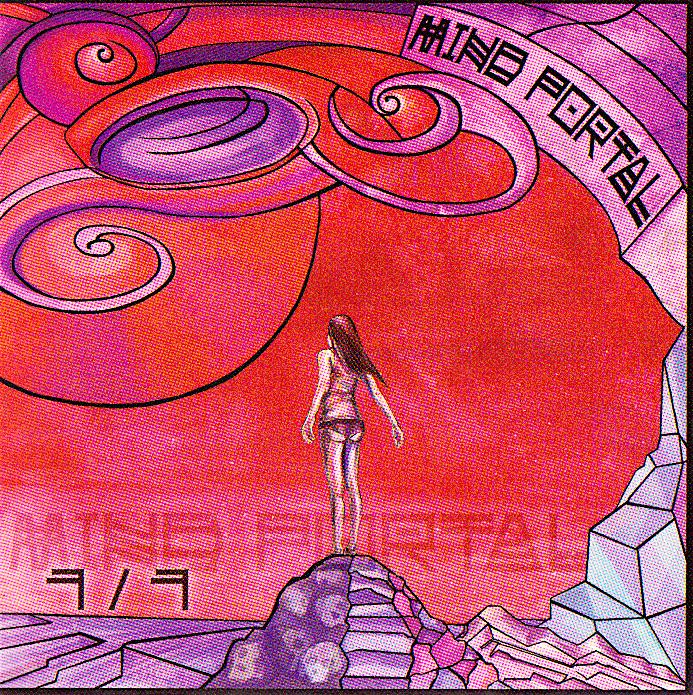 MIND PORTAL - 1/1 cover