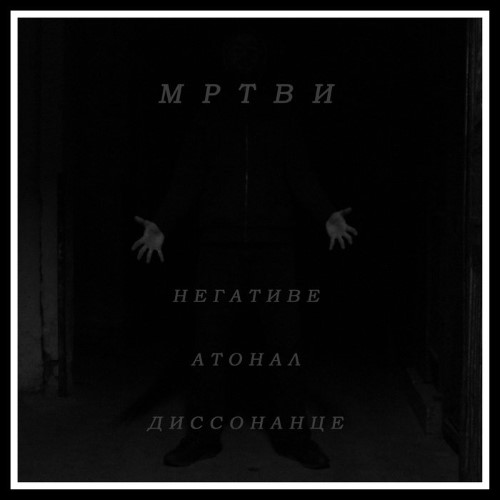 MRTVI - Negative Atonal Dissonance cover