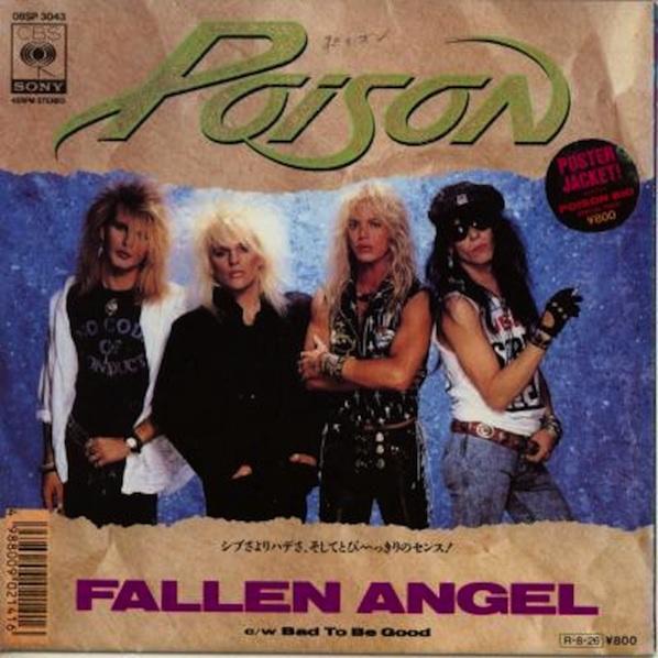 POISON Fallen Angel reviews