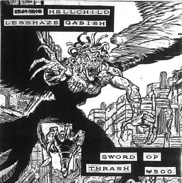臨終懺悔 - Sword Of Thrash cover