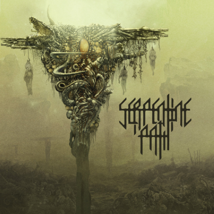 SERPENTINE PATH - Serpentine Path cover