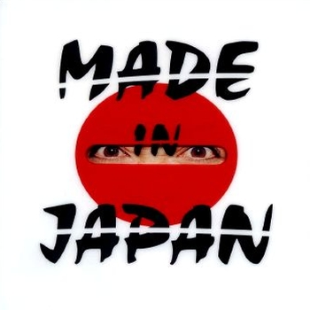 SEX MACHINEGUNS - Made In Japan cover