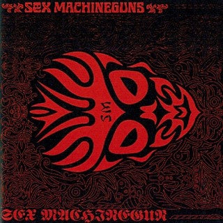 SEX MACHINEGUNS - Sex Machinegun cover. 0.00 | 0 rating | 0 review