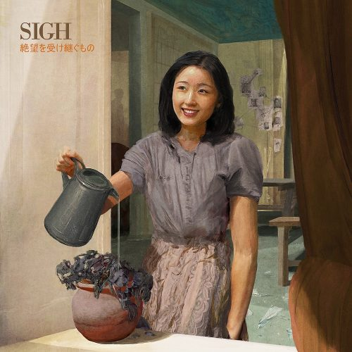 SIGH - Heir to Despair cover