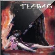 TEABAG - Teabag cover