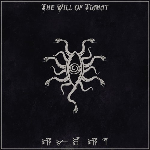 THE WILL OF TIAMAT - Энума элиш cover