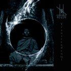 0-NUN The Shamanic Trilogy Part III - Transcendental album cover