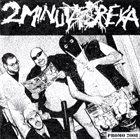 2 MINUTA DREKA Promo 2008 album cover