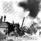 88 War Propaganda album cover