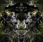 ADAI ...I Carry album cover