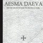 AESMA DAEVA Here Lies One Whose Name Was Written in Water album cover