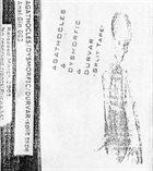 AGATHOCLES Agathocles / Dysmorfic / Durvar album cover