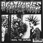 AGATHOCLES Hail to Japan / Untitled album cover