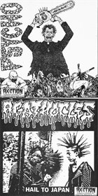 AGATHOCLES Hail to Japan / Untitled album cover