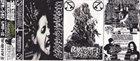 AGATHOCLES Ultra Mince Guaranteed / Untitled album cover