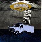 AKIMBO Navigating The Bronze album cover