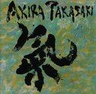 AKIRA TAKASAKI 氣 album cover