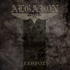 ALGAION Exthros album cover