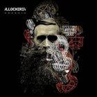 ALLOCHIRIA Omonoia album cover