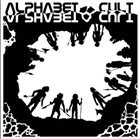 ALPHABET CULT Alphabet Cult / Yesir album cover