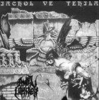 AMEN CORNER Jachol Ve Tehilá album cover