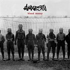 AMNESTY Blood Money album cover