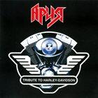 АРИЯ Tribute to Harley-Davidson album cover