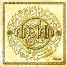 ARKAN Hilal album cover