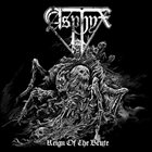 ASPHYX Reign of the Brute album cover