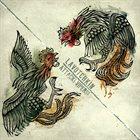 ATTACK! VIPERS! Lavotchkin / Attack! Vipers! album cover