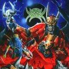 BAL-SAGOTH Atlantis Ascendant album cover