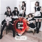 BAND-MAID Maid in Japan album cover