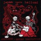 BEYOND DESCRIPTION Japan Meets Holland album cover