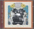 BLACK SYNDROME Acoustic Dreams album cover