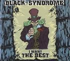 BLACK SYNDROME I Want The Best album cover