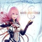 BLOOD STAIN CHILD εpsilon Album Cover