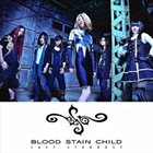 BLOOD STAIN CHILD Last Stardust album cover