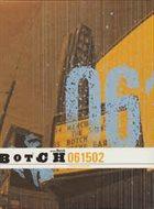 BOTCH 061502 album cover