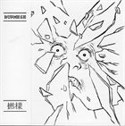 BURMESE 撚樣 album cover