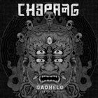 CHEPANG Dadhelo - A Tale of Wildfire album cover