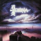 CHINA Sign In The Sky album cover