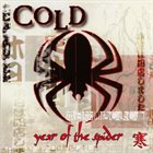 COLD Year of the Spider album cover