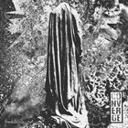 CONVERGE The Dusk In Us album cover